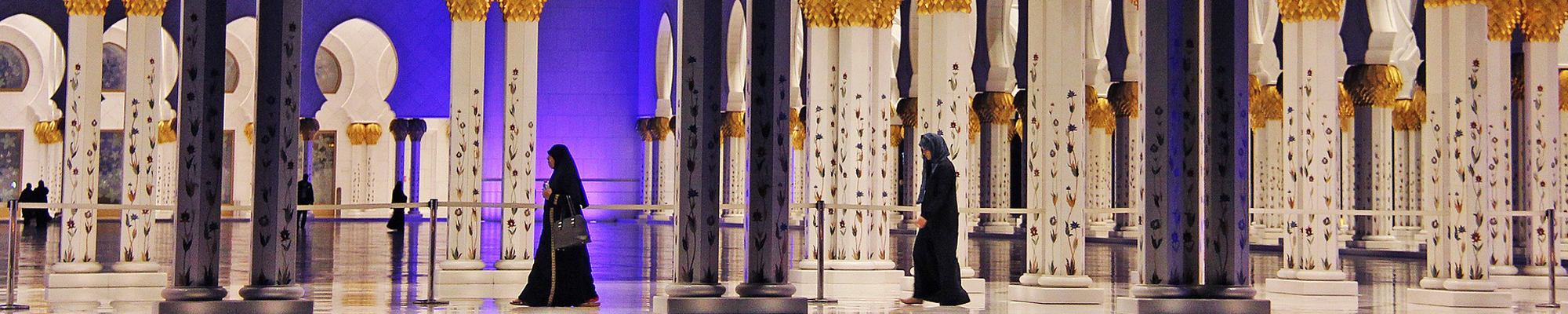 night prayer in mosque