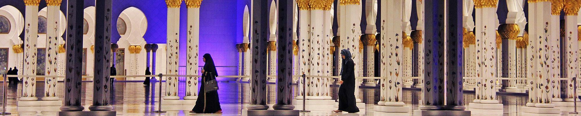 Night Prayer inside a Mosque